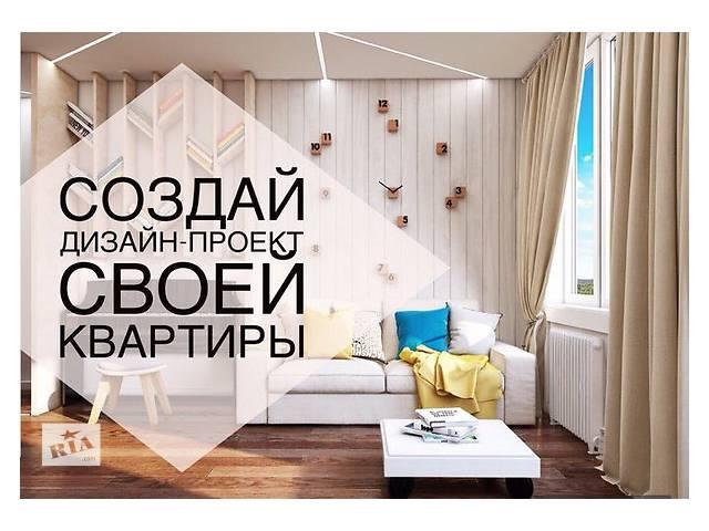 Идет набор на курсы дизайна!!!- объявление о продаже  в Киеве