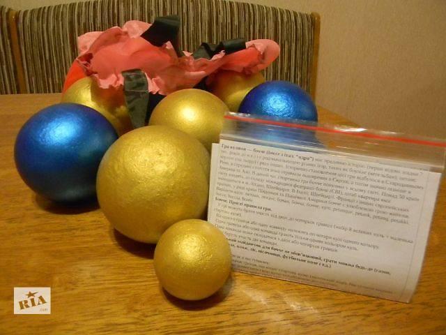 купить бу Игра каменными шарами петанк, бочче, боча в Киеве