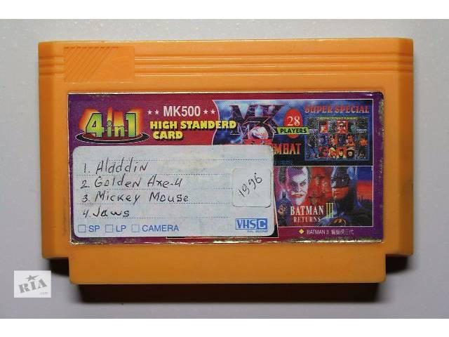 продам Игровой Картридж Dendy: 4IN1 бу в Одессе