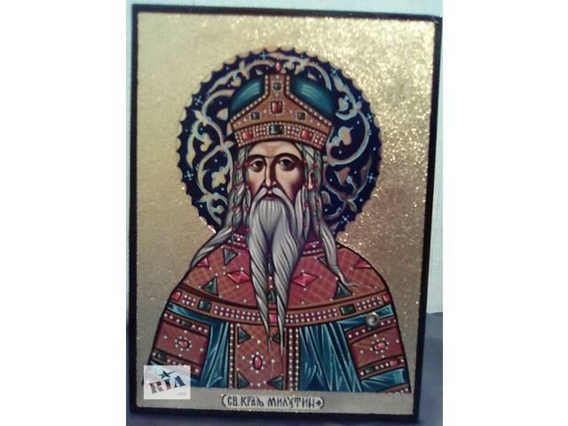 бу Икона короля Стефана Милутина с мощевиком в Червонограде