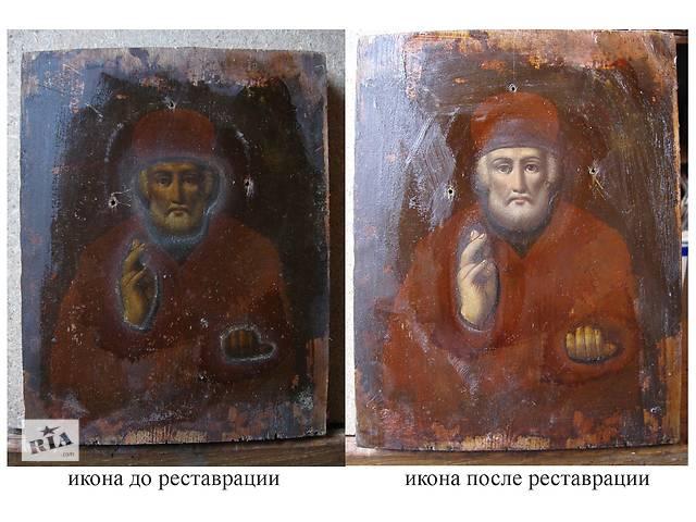 продам Реставрация икон, золочение, 25-летний опыт. бу  в Украине