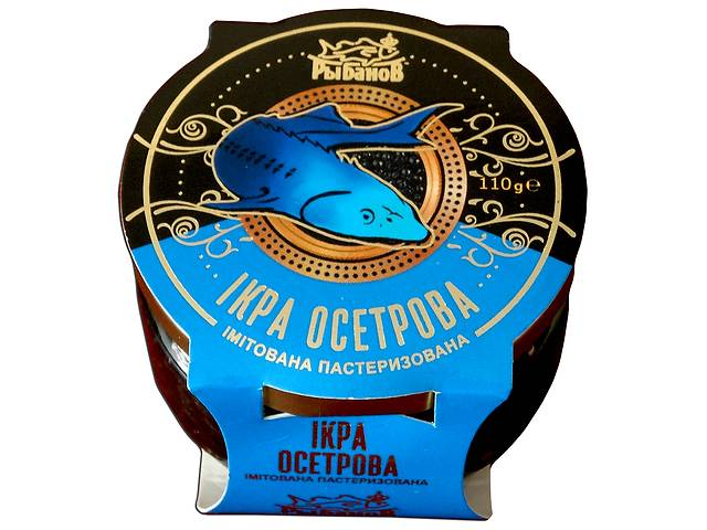 купить бу Икра черная капсулированная ТМ Рыбанов в Днепре (Днепропетровск)
