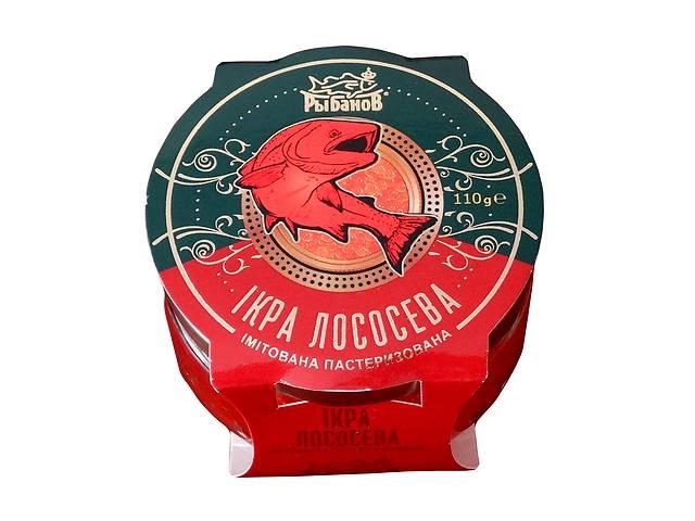 купить бу Икра Красная  капсулированная ТМ Рыбанов в Днепре (Днепропетровск)