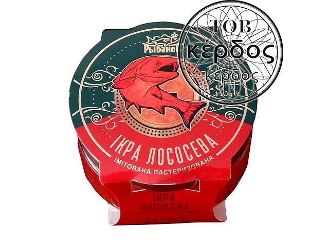 бу Икра Красная ТМ Рыбанов - крупный опт  в Украине