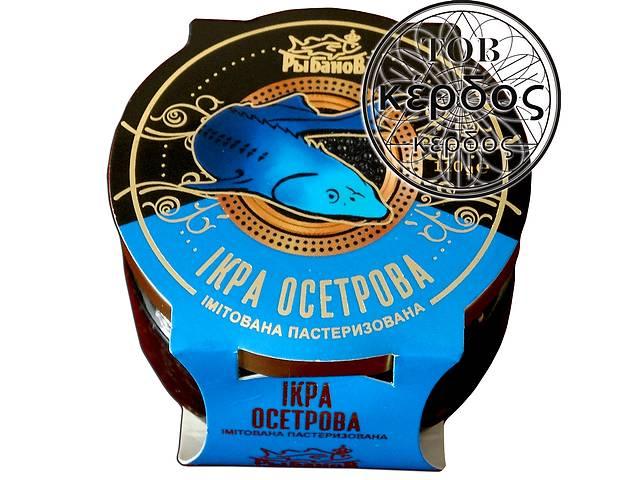 Икра осетровая черная ТМ Рыбанов - крупный опт- объявление о продаже   в Украине
