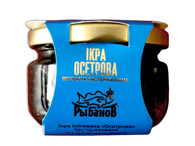 бу Икра осетровая ТМ Рыбанов - оптом  в Украине