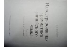 б/у Книги по педагогике