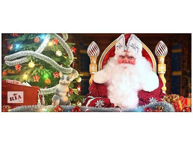 продам Именное виде поздравление с новым годом для детей! бу в Киеве