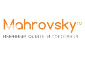 бу Женская одежда в Ужгороде Вся Украина