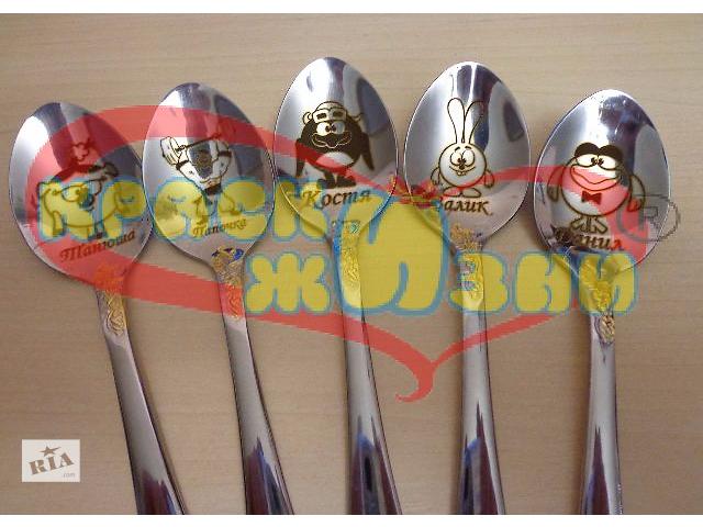 бу Именные ложки, вилки, ножи в Харькове