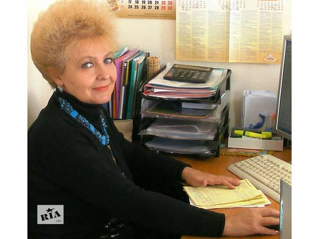 бу Имею очень большой опыт работы главного бухгалтера! в Киеве