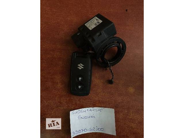 продам Иммобилайзер с ключом  Suzuki  33970-62J00 бу в Одессе