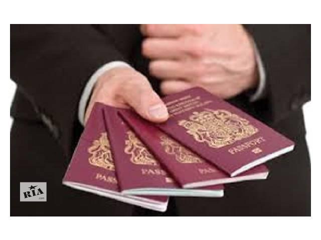 продам Иммиграция в Болгарию бу  в Украине