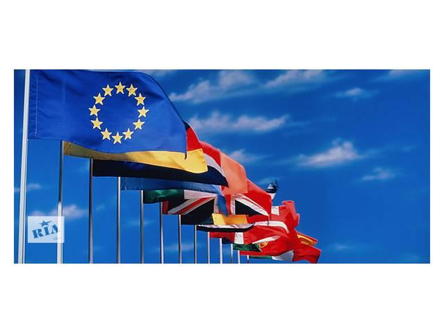 купить бу Иммиграция в Эстонию  в Украине