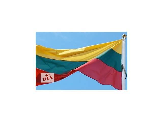 бу Иммиграция в Литву  в Украине
