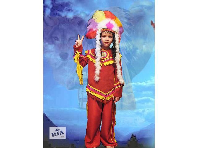 бу Индеец - детский карнавальный костюм на прокат. в Николаеве