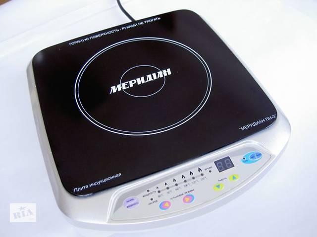 продам Индукционная электрическая плита Меридиан ПИ-3 бу в Киеве