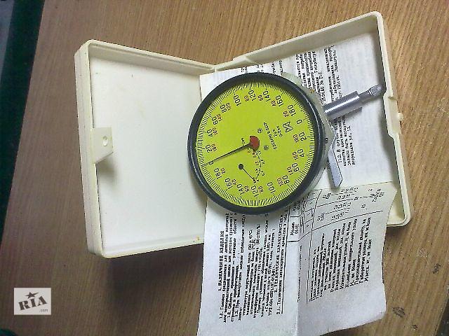 бу Индикатор многооборотный МИГ-2(модель 05102) 1991г. Новый в Запорожье