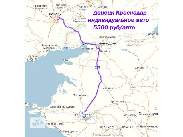 купить бу Индивидуальное авто Донецк-Краснодар в Донецкой области