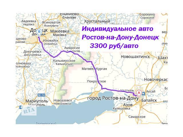 купить бу Индивидуальное авто Ростов-Донецк в Донецкой области