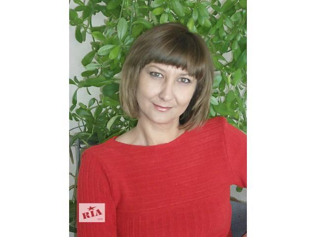 продам Индивидуальное и семейное консультирование.  бу в Днепропетровской области