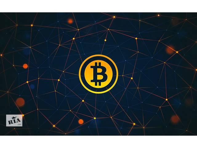 Индивидуальные консультации по Bitcion биткоин для новичков- объявление о продаже   в Украине