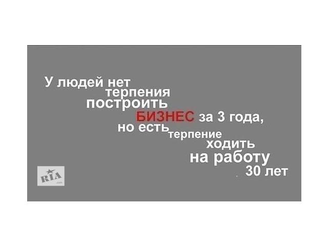 купить бу Информационный менеджер на дому  в Украине