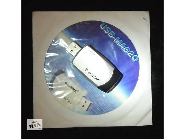 купить бу Инфракрасный порт USB-MA620 в Харькове