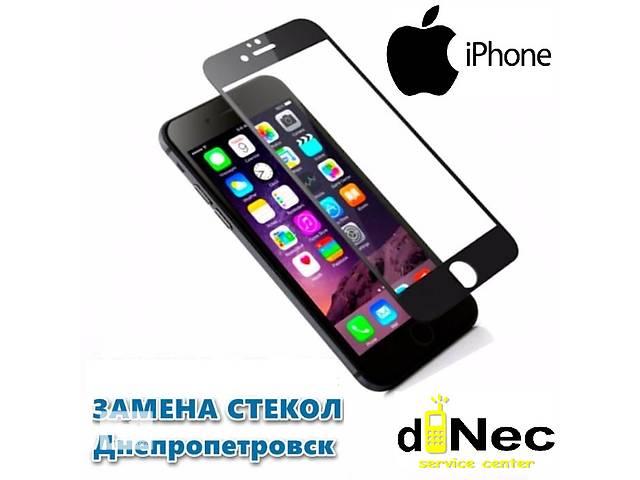 купить бу Инновационная замена стекла ремонт дисплея iPhone айфон 4/4s/5/5s/5c/6/6+/6s/6s+/7/7+  в Украине