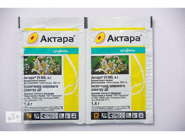 продам Инсектицид Анкара 1,4 грм. бу в Киеве