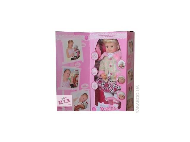 Скидка!!! Лучшая Интерактивная кукла Joy Toy Ксюша 60 см     Бренд: Joy Toy, Возраст ребенка: От 3 до 5 лет- объявление о продаже  в Харькове