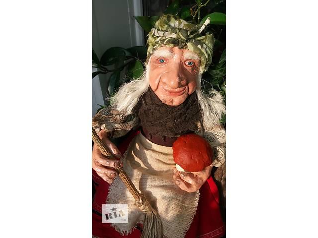Интерьерная кукла Баба Яга.- объявление о продаже  в Днепре (Днепропетровск)