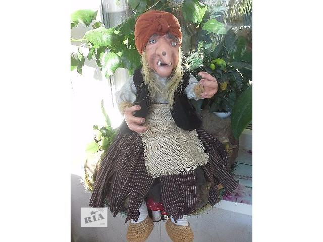 продам Интерьерная кукла ручной работы Баба Яга бу в Днепре (Днепропетровске)