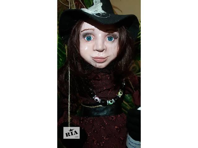 Интерьерная кукла Ведьмочка.- объявление о продаже  в Днепре (Днепропетровск)