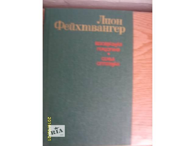 продам Интересные книги бу в Львове