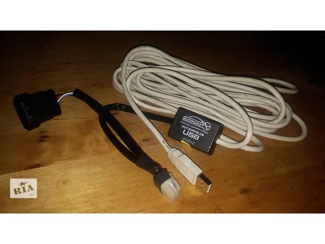 Интерфейс USB для ГБО Stag (диагностический кабель)- объявление о продаже  в Днепре (Днепропетровск)