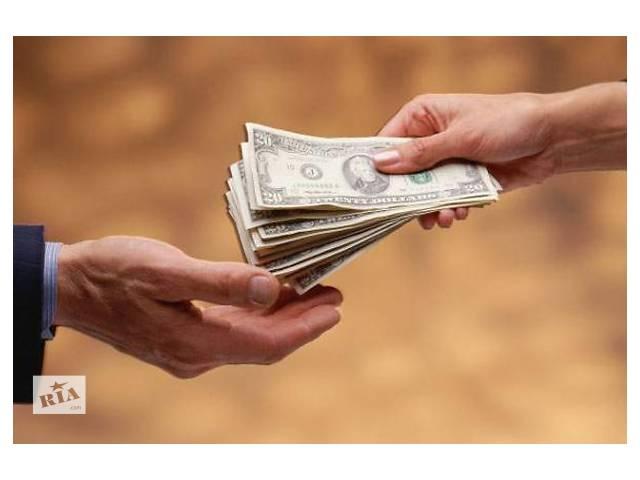 купить бу Инвестирую в бизнес Днепропетровск  в Украине