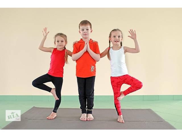Йога для детей и взрослых на Алмазном/Садах- объявление о продаже  в Полтаве