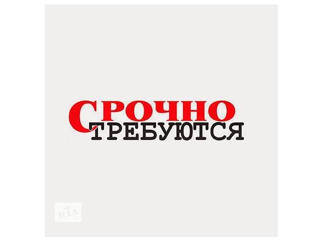 продам Ищем админ-оператора в интерактивные залы.  бу в Днепре (Днепропетровск)