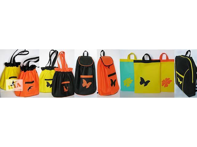 продам Ищем бизнес-партнёров, продукция-аксессуары(сумки, рюкзаки), система скидок бу в Харькове