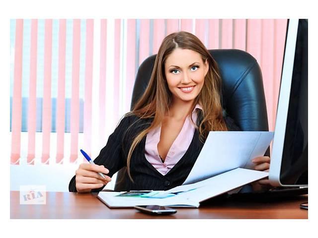 Ищем креативного сотрудника для работы со входящими звонками- объявление о продаже  в Харьковской области