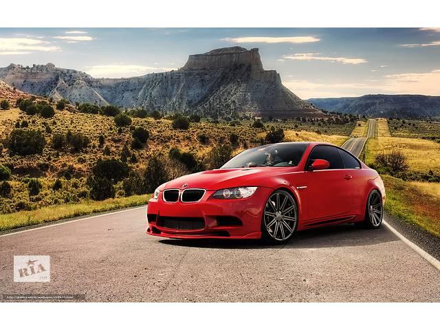 Ищем партнеров для сбыта элементов внешнего тюнинга BMW E34, E36, E39, E46, E60, F10- объявление о продаже   в Украине