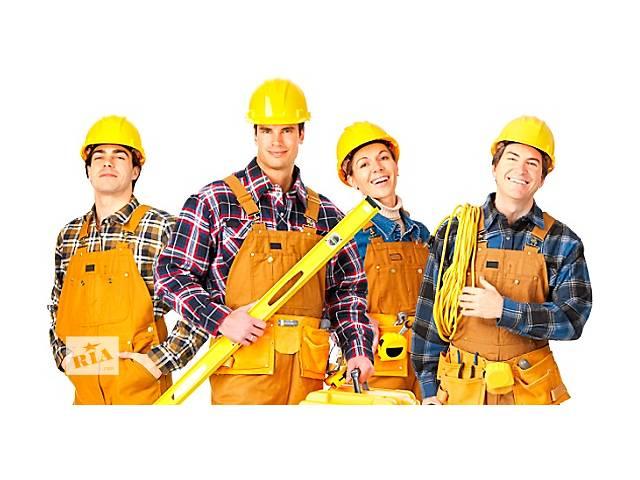 бу Ищем строителей для работы в Литве  в Украине