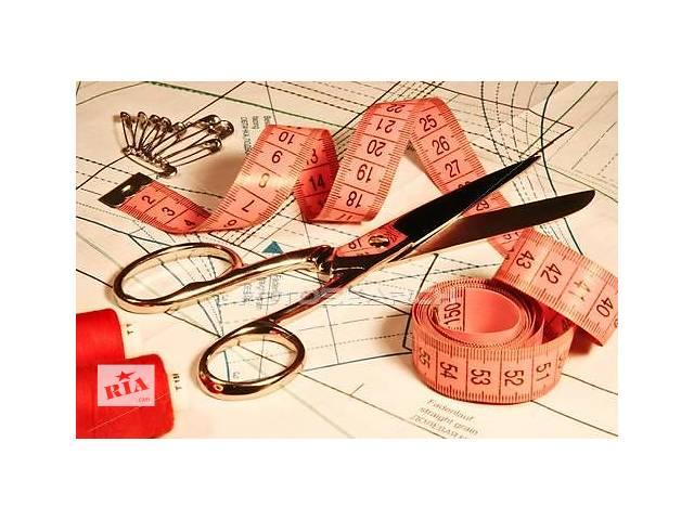 Ищу преподавателя по кройке и шитью- объявление о продаже  в Сумах