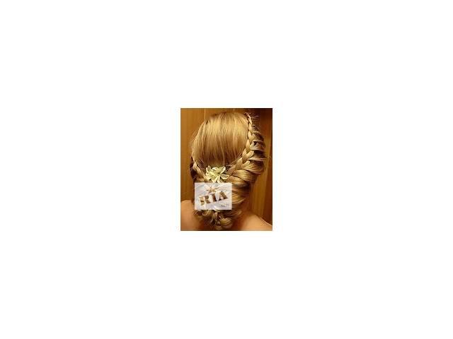 продам Ищу работу мастера вечерних причёсок, плетения разнообразных кос. бу в Николаеве