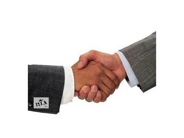 бу Предложения о сотрудничестве по бизнесу металлолома в Киеве