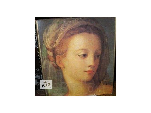 купить бу Итальянская живопись XIII - XVIII веков в Херсоне