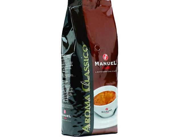 Итальянский оригинальный кофе в зернах Manuel- объявление о продаже   в Украине