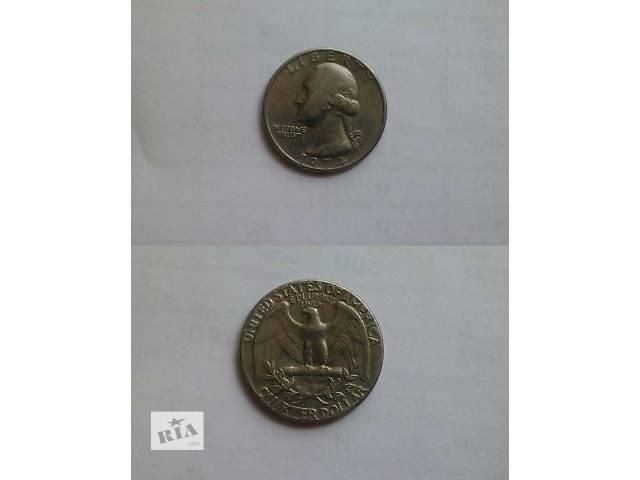 продам Юбилейная монета, СССР, монеты, 19 г., Liberty, Quarter dollar USA бу в Запорожье