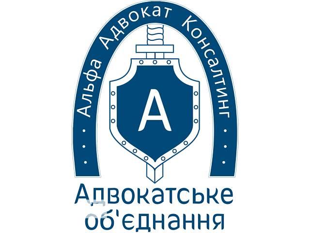 бу Юрадрес Соломенский район купить в Киеве